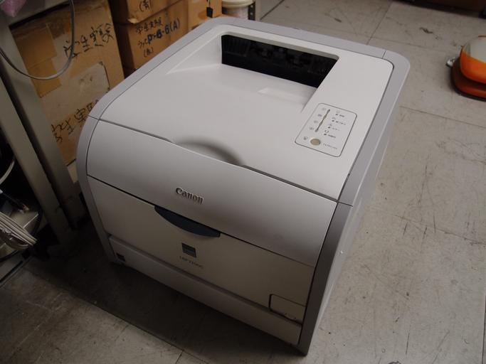 tiskárna Canon